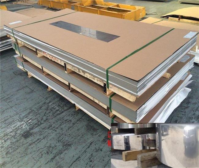 许昌316L不锈钢板价格厂家