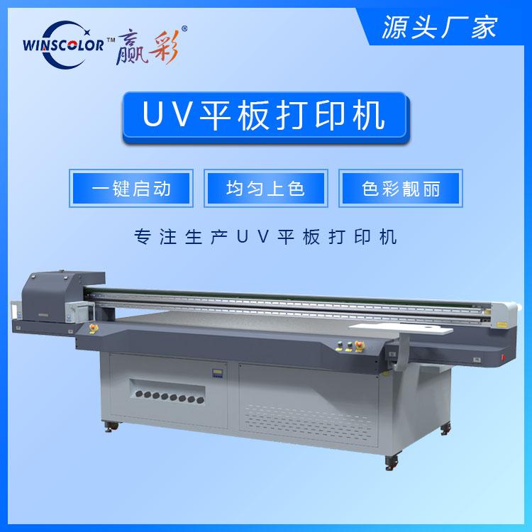 三明三元丝印水晶标设备