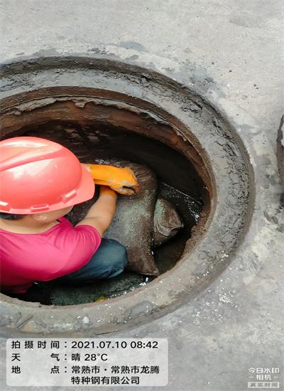 新北区春江镇清理化粪池【多少钱一次】|畅达市政环保