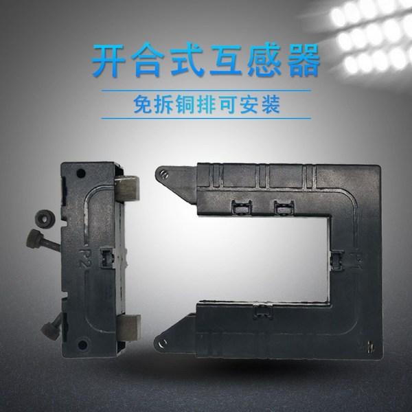乐清KCT24 100/5推荐