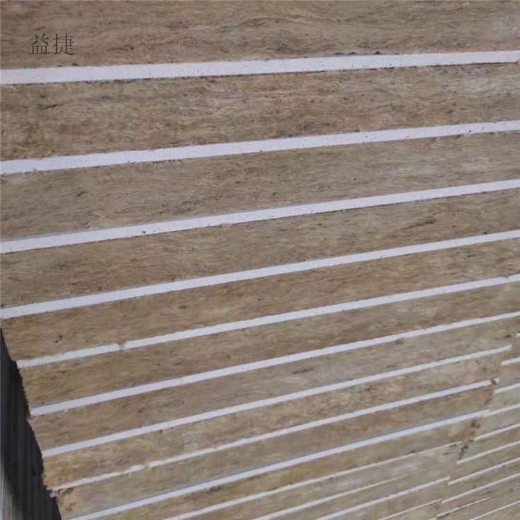 四川凉山石膏穿孔复合板厂家批发