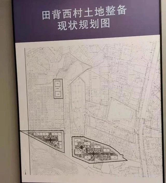 龙华小产权房保利指标房项目简介龙华田背 保利指标房 地铁口200米