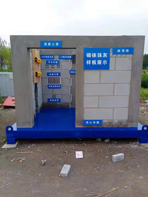 西安钢筋防护棚厂家供货质量有保障