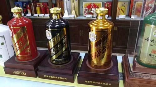 【名酒网】3斤茅台酒酒瓶回收一览表一览