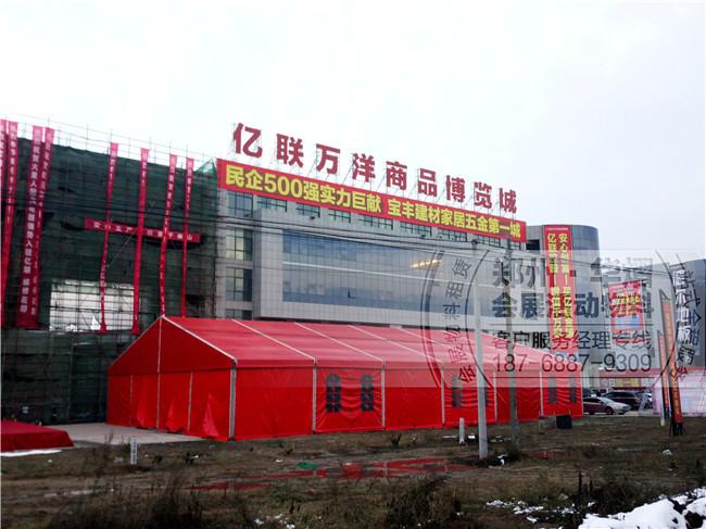 玉树藏族自治州出租篷房/空调地毯舞台桁架//篷房厂家