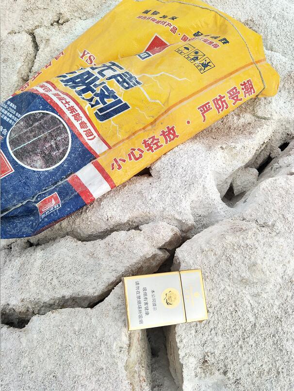 罗庄混凝土破碎剂材料价格