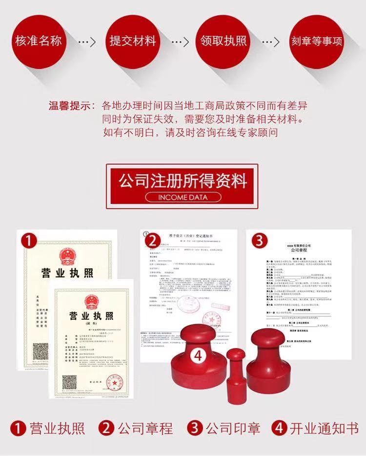 广州市黄埔区创业补贴入口-欢迎您
