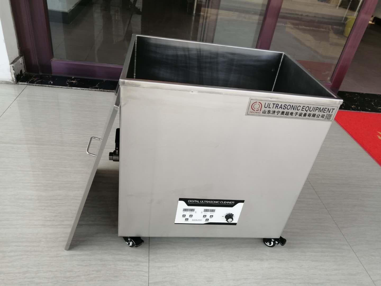 多槽超声波清洗机型号六枝30KW