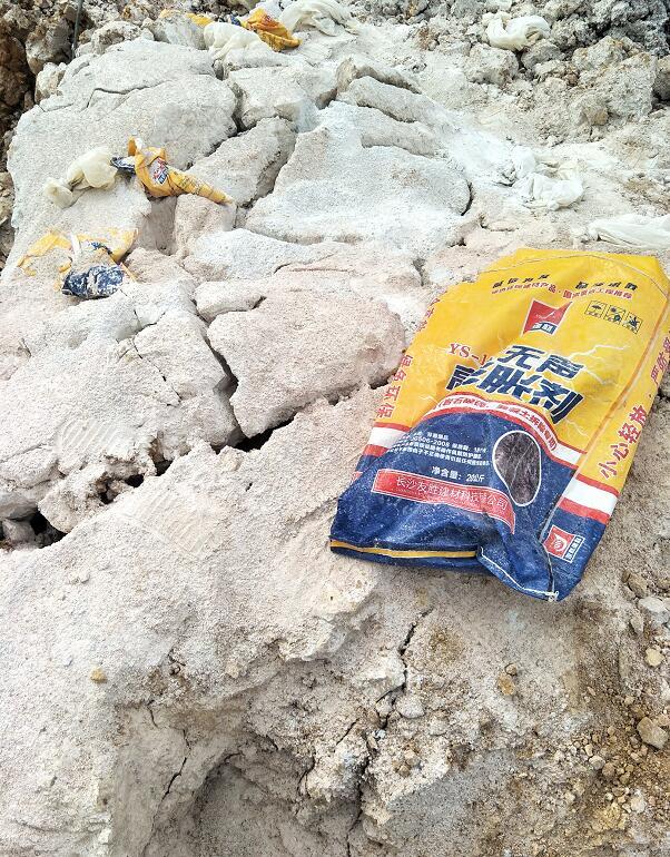 河口混凝土拆除膨胀剂供应商