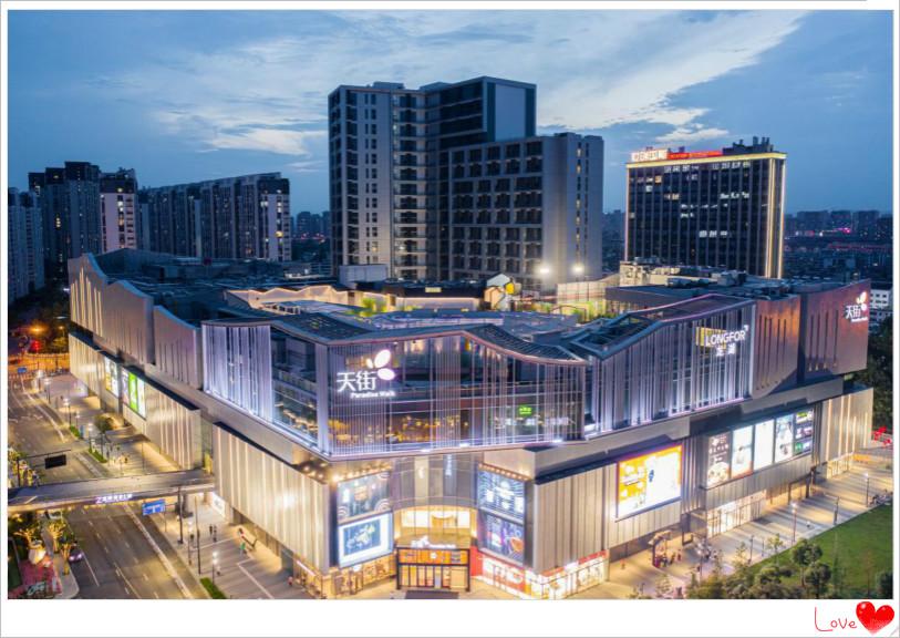 『好消息」杭州西湖区紫金生活广场—『拥有全的起点」—优惠热线
