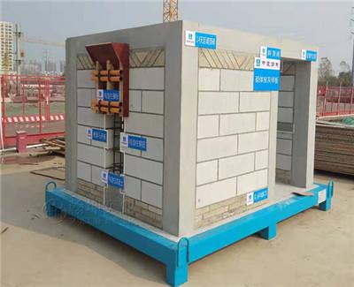 双鸭山止水钢板主体结构样板哪里有定制的·-我们是专业的