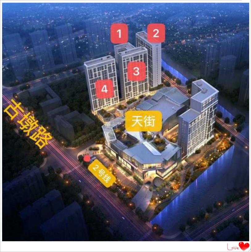 『看一看」杭州西湖紫金生活广场—昨天的房价永远都是便宜!—内部折扣