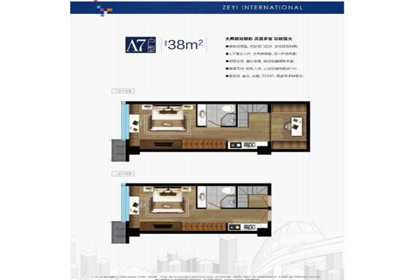 【热门】杭州九天泽一国际房价怎么样?售楼处告诉您!