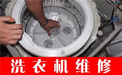 桂林小天鹅洗衣机维修服务24小时保修.