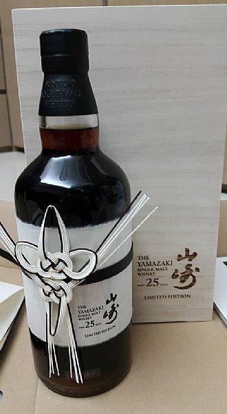 北京东城【马爹利酒瓶回收】库房洋酒瓶回收