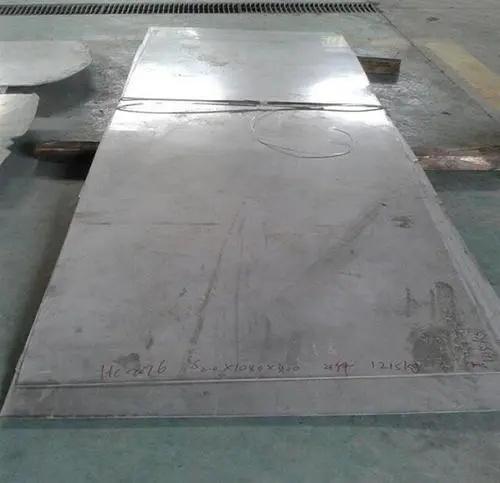 黃石NO8031板材進口材料