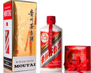 广东省珠海市回收老款茅台酒-一瓶多少钱