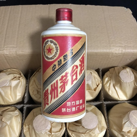 【通告】3斤茅台酒酒瓶回收多少钱一览