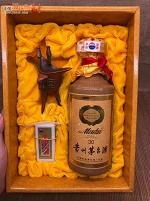 【详情】回收5L茅台酒空瓶回收价目表一览