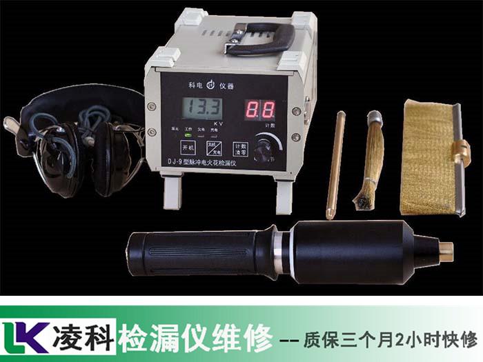优推:燃气检漏仪维修咨询电话