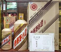 【推荐】金桂叶茅台空瓶回收一览详情