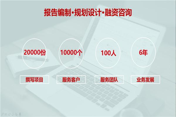 陕西做节能评估报告的公司/编制机构
