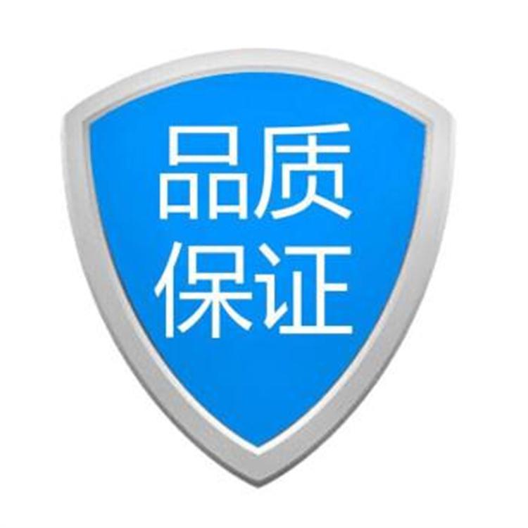 安居邦指纹锁维修电话-企业热线-服务网点(24小时)全国查询