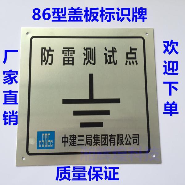 观测标——商洛墙体保护盒今日报价