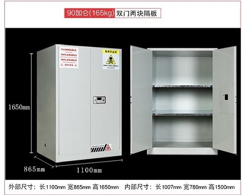 台江化学品液体储存柜操作规格 / 化学试剂柜防火柜厂家
