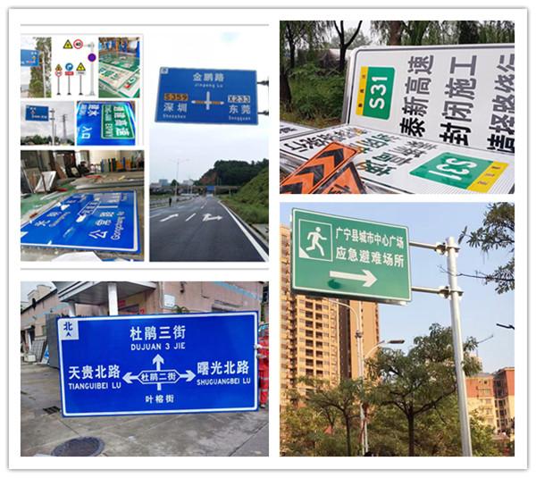 汕头市政交通标志牌怎么卖交通指示牌-标志牌价格详情