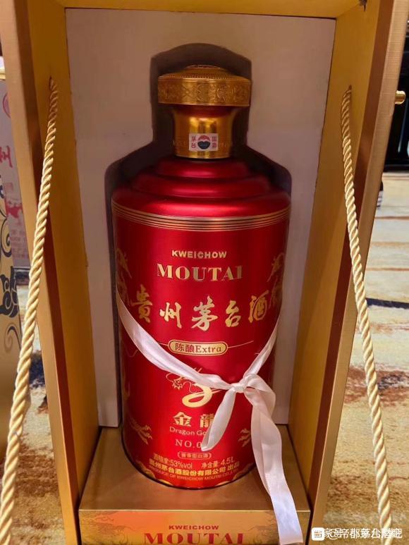 厦门回收香 港友好协进会30年茅台酒瓶价格详情