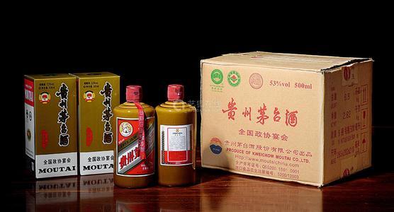 【朔州】回收(五十年茅台酒瓶)空瓶 价格到位