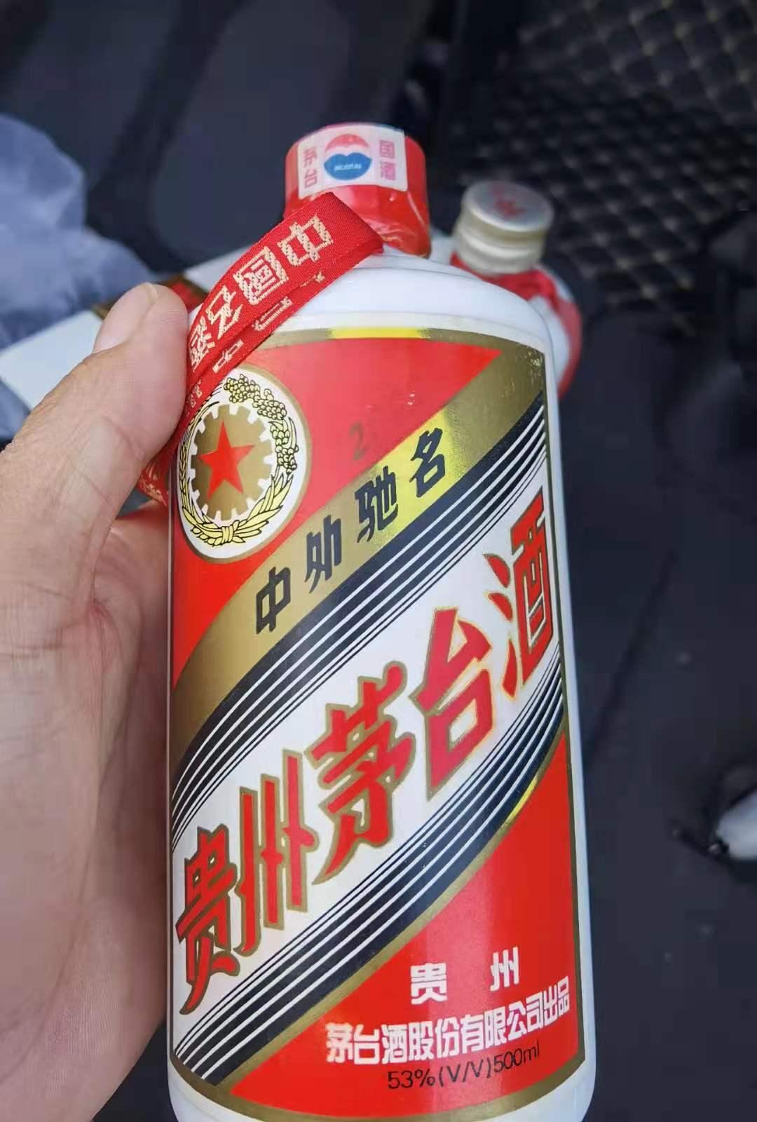 滨州回收50年茅台酒瓶【空瓶】 行情价格
