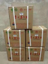 自贡(30年茅台空瓶)=今天收购值多少钱一个