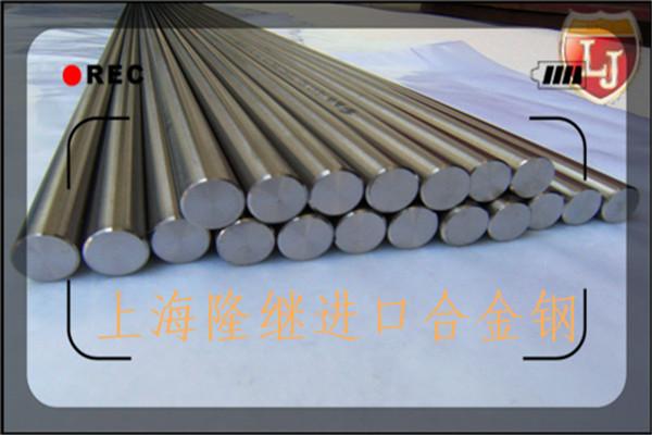 珠海GH4761炉建造应用