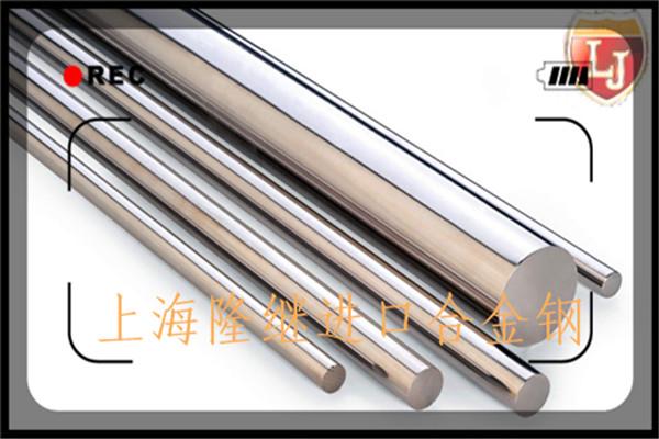 安庆625焊条ENiCrMo-3补偿器应用@上海隆继