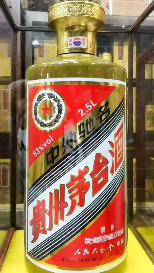 昆明(八十年茅台酒酒瓶)=下半年收购值多少钱一箱