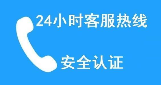 福州红日燃气灶欢迎访问——故障报修全天上门检查快速维修