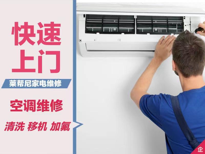 南宁良庆区博世洗衣机维修24小时服务电话