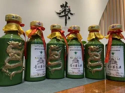 30年茅台酒回收(通辽)价格查询表