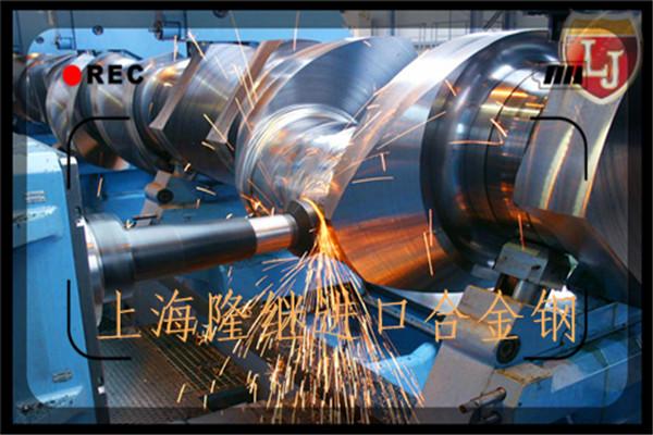 福州【热处理】Incoloy 825体育器用应用