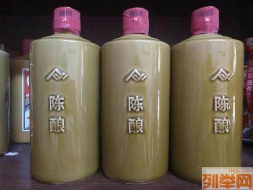 齐齐哈尔(八十年茅台瓶子)现在收购价格一览表