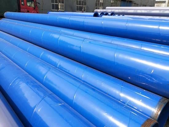 乌海市内环氧树脂外聚丙烯防腐钢管厂家
