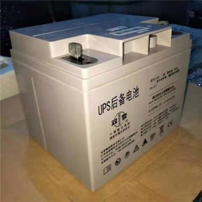 甘南双登胶体蓄电池GFMJ-800 2v200ah市场报价