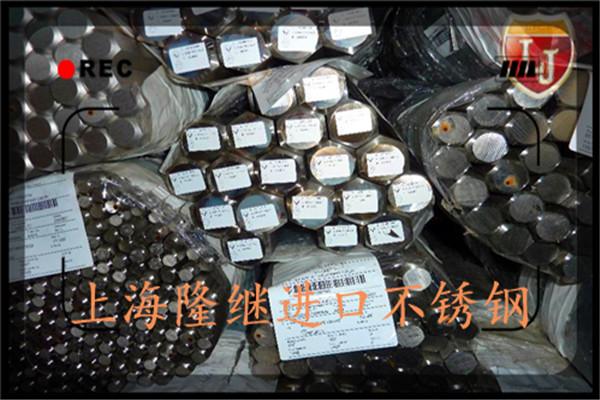 阳泉【进口】1.4303 X4CrNi18-12密度是多少