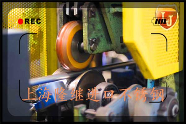 热加工0Cr17Ni4Cu4Nb圆棒//淬火硬度