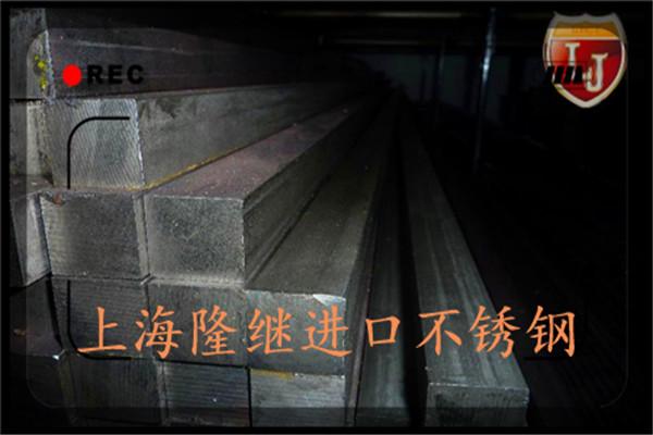 聊城1.4835+QT780纸浆和造纸厂应用@上海隆继