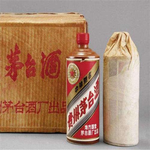 莱芜国酒定制茅台酒瓶高价收购