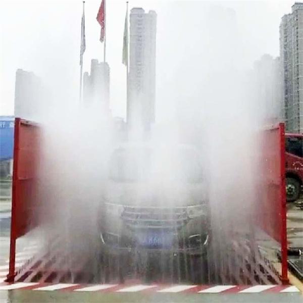 崇州搅拌站自动洗车台基础型洗车台