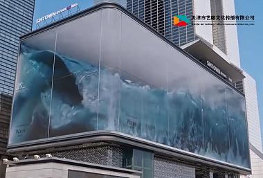 湖北省随州市裸眼3D报价案例展示